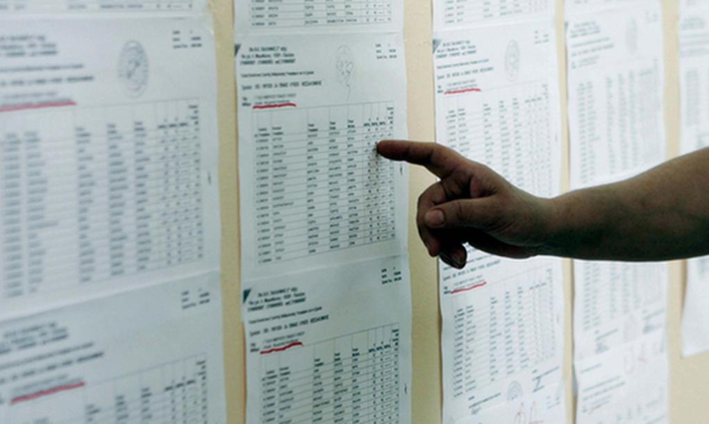 Αντίστροφη μέτρηση για τις βάσεις εισαγωγής σε ΑΕΙ – ΤΕΙ